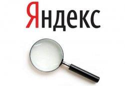 Яндекс обновил систему персонального поиска