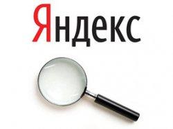 Лидером российских СМИ является «Яндекс»