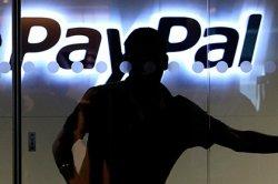 Платежная система PayPal ввела ряд изменений