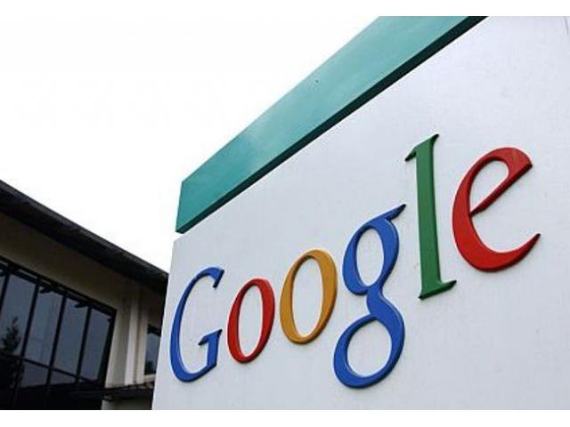 Европа хочет наказать Google на 6 млрд долларов